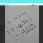 Bán 126m2 (8×15,4) đất Đông Trù Đông Hội đường rộng 5m